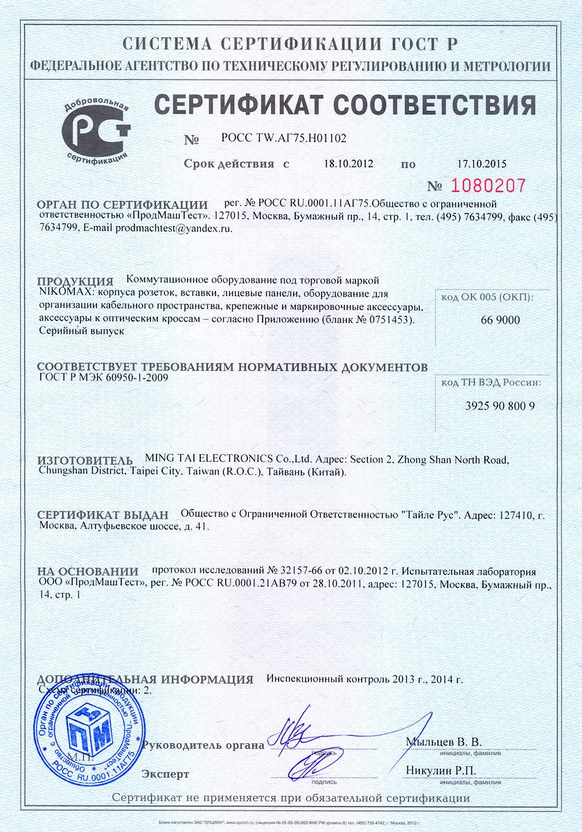 38 авиационный завод ива Ашан предлагает